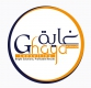 Jobs and Careers at Ghaya Consulting Egypt