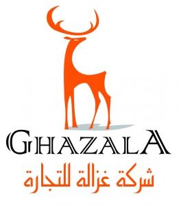Ghazala Trading Logo