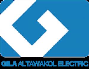Gila Electric Logo
