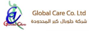 Global Care Ltd. Logo