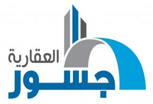 Gosour Real Estate Logo