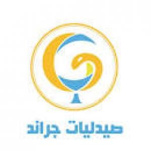Grand pharmacies  Logo