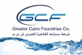Jobs and Careers at Greater Cairo Foundries Co. S.A.E Egypt