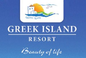 Greek Island Egypt Logo