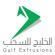 Mechanical Engineer - PLC at Gulf Aluminium Extrusion