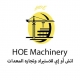 Jobs and Careers at HOE Machinery Egypt