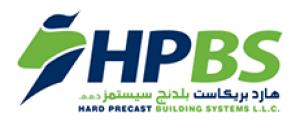 HPBS Logo