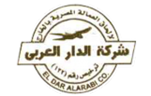 El Dar Al Arabi Logo