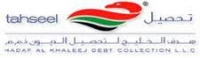 Jobs and Careers at Hadaf  Al Khaleej Collection services Egypt