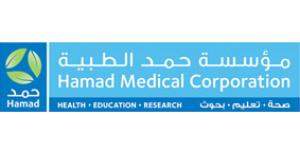 Hamad Medical Corporation Logo