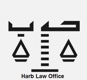 Harb Law Office Logo