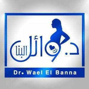 D.Wael EL Banna Logo