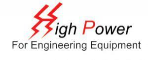 High Power Logo