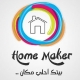 Jobs and Careers at Home maker Egypt