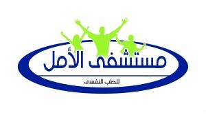 Home of Hope Logo