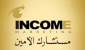 Social Media Specialist at INCOME Marketing