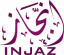 HR - Admin Assistant at Injaz Group