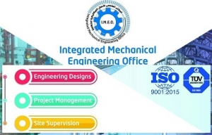 Integrated Mechanical Engineering Office Logo