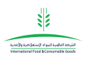Jobs and Careers at International Food & Consumable Goods - Egypt S.A.E Egypt