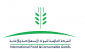 Warehouse Keeper at International Food & Consumable Goods - Egypt S.A.E