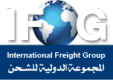 Jobs and Careers at International Freight Group Company Egypt