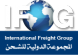 Sales Executive at International Freight Group Company