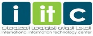 International Information Technology Center Logo