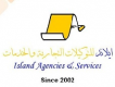 Jobs and Careers at Island Agencies Egypt