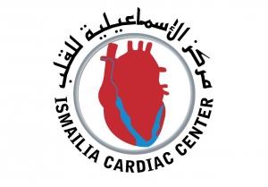 Ismailia Cardiac Center Logo