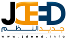 Jobs and Careers at JDEED Software solutions Egypt