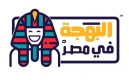 Business Development Executive (Tourism) -Cairo