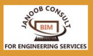 Structure Shop Drawing Engineer