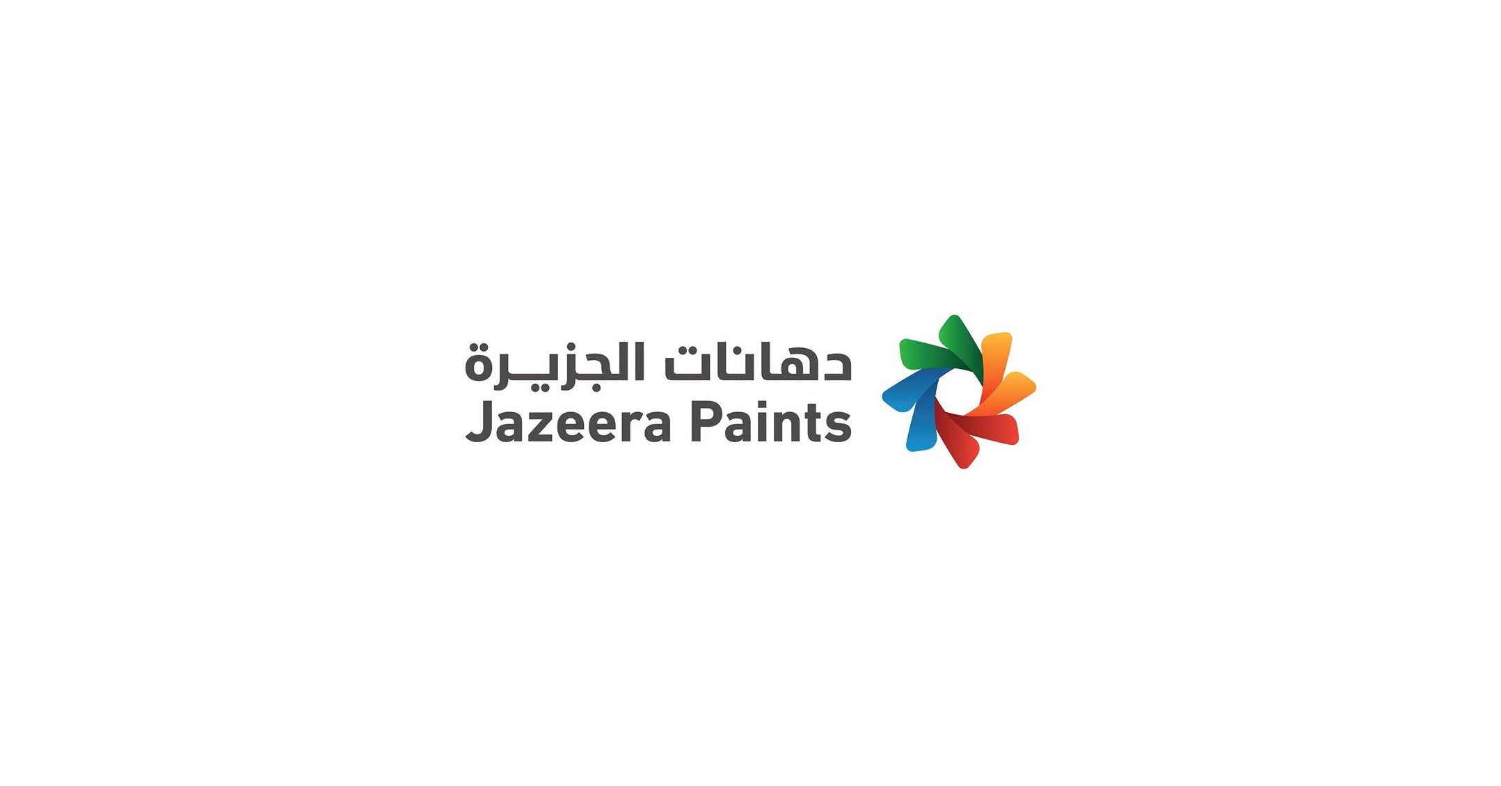 صورة Job: R&D Wood Coating Supervisor ( Paints Experience is must ) at Jazeera Paints in Cairo, Egypt
