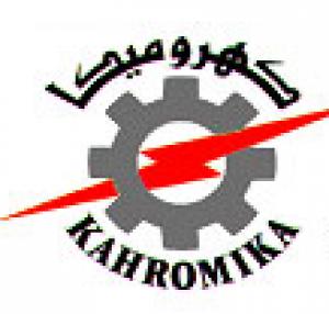 KAHROMIKA Logo