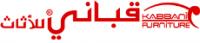 Jobs and Careers at Kabbani furniture Egypt