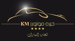 Khira Motors Logo
