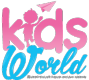 Jobs and Careers at Kids World Egypt