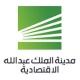 Jobs and Careers at King Abdullah Economic City Saudi Arabia