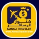 Jobs and Careers at Konoz Traveler Real Estate Egypt
