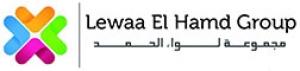 Lewaa El Hamd Group Logo