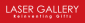 Electronics Engineer (PCB) at Laser Gallery