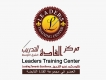 Jobs and Careers at Leaders Training Center Egypt