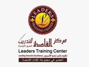Leaders Training Center Logo