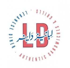 Lebanese Diner Logo