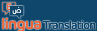 Jobs and Careers at Lingua Translation Egypt