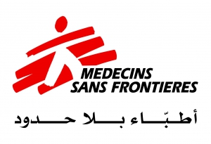 Médecins Sans Frontières / أطباء بلا حدود  - International field work Logo