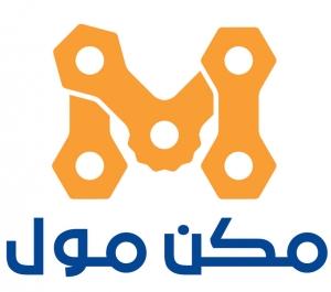 MACKNMALL Logo