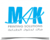 Jobs and Careers at MAK Printing Solutions Egypt