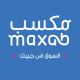 Jobs and Careers at MAXAB Egypt