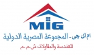 Jobs and Careers at MIG - Masrya International Group for engineering & contracting S.A.E Egypt